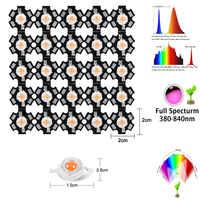 50 teile/los 3 watt voll spektrum led wachsen chip mit PCB stern, led wachsen lichter, breites spektrum 380nm-840nm led diode für indoor-anlage