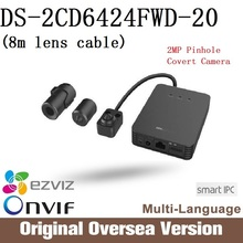 Hikvision DS-2CD6424FWD-20 8m lens cable Ip Came Cctv security camera English Version da hua 1080p Poe Onvif uk suppprt upgrade