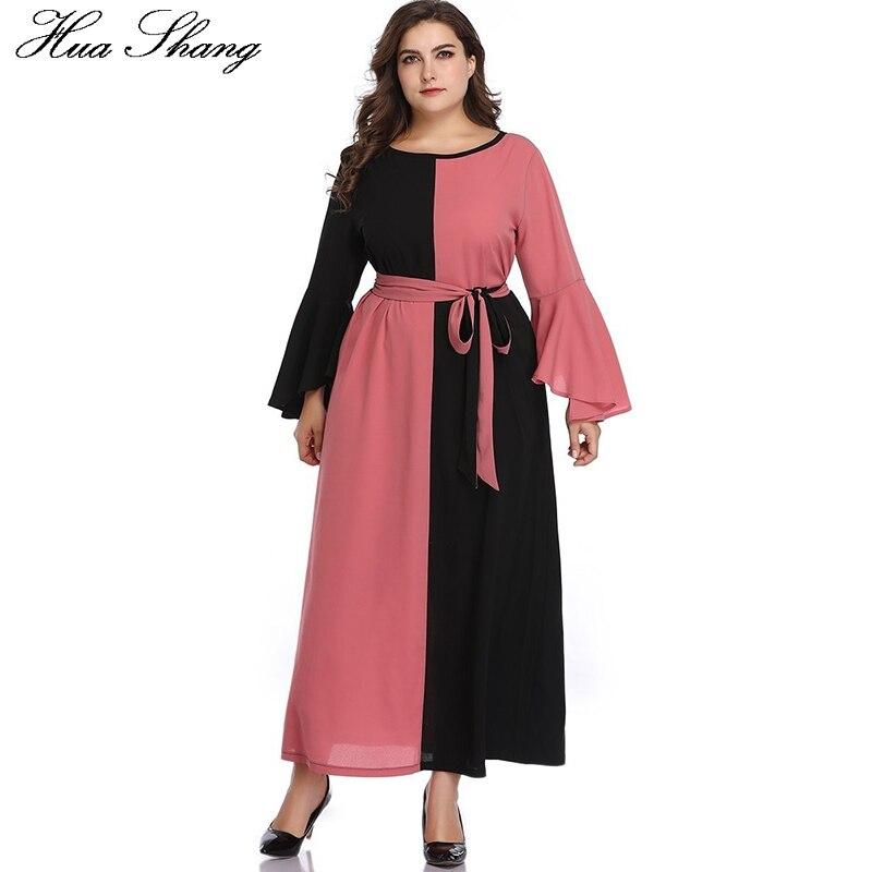 Multicolor Elegant Party Dress Women Summer O Neck Ruffles Long Sleeve Maxi Long Dress Plus Size Tunic Bohemian Beach Dresses