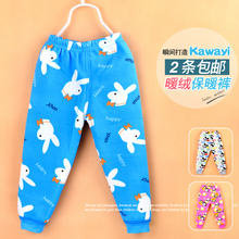 Autumn And Winter Warm pants Baby Cashmere pants Baby Cashmere cartoon warm pants Children s Cartoon