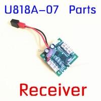 Udi Rc Toys U817A U818A U817A 07 Receiver Set UFO 2 4G Rc Helicopter Rc Spare