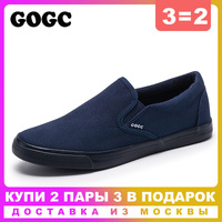 GOGC 2019 New Arrive Casual Men Shoes Canvas Shoes Men Comfortable Flat Shoes Slipony Male Sneakers Slip on Men Footwear G952