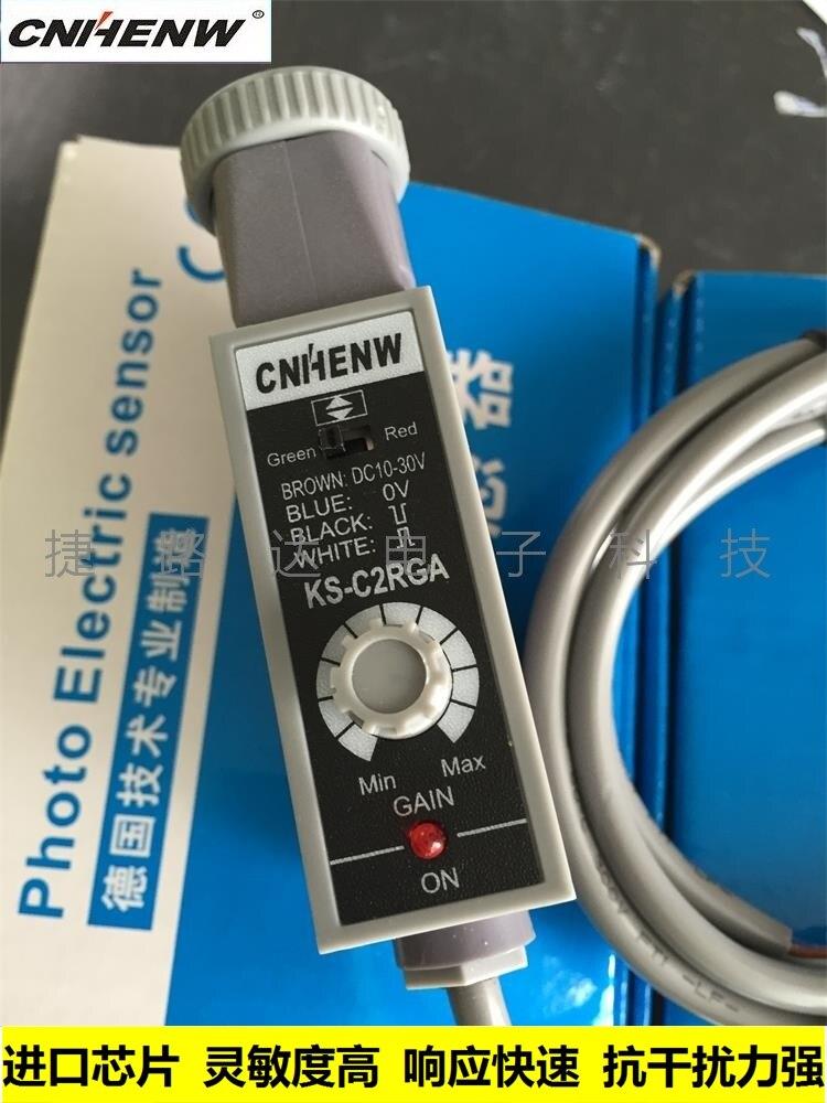 Sensore di colore Standard KS-C2RGA Sensore Fotoelettrico Interruttore Fotoelettrico Brand New CNHENWSensore di colore Standard KS-C2RGA Sensore Fotoelettrico Interruttore Fotoelettrico Brand New CNHENW