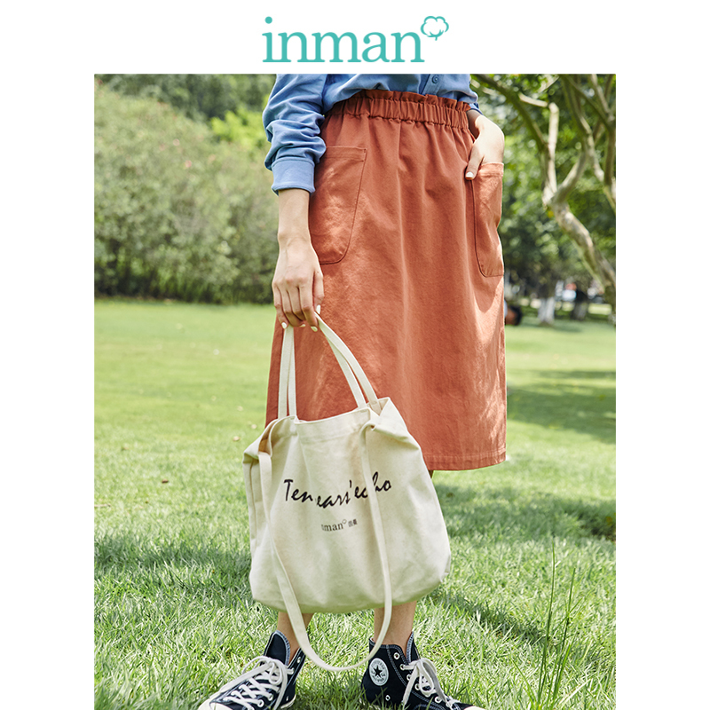 INMAN Spring Autumn Cotton High Elastic Waist All Matched Slim Fashion A-line Women Skirt
