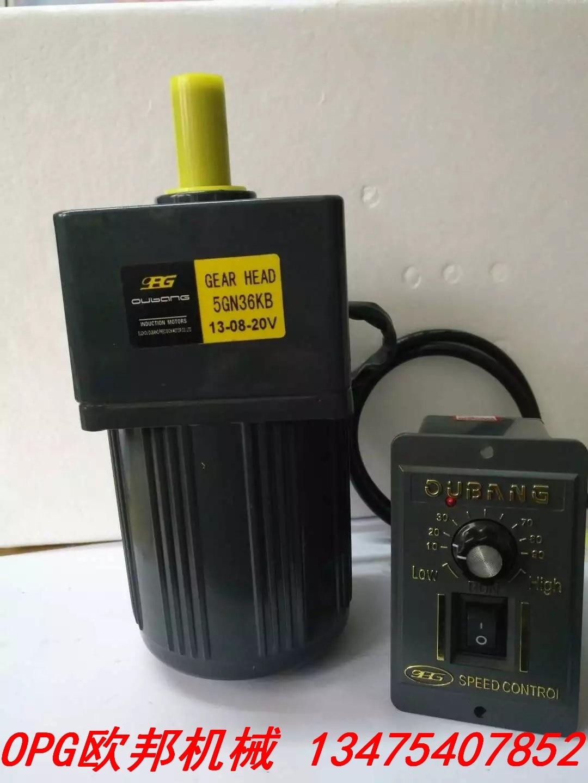 40W single 220V speed motor / gear motor 5IK40RGN-C/5GN gear box / governor40W single 220V speed motor / gear motor 5IK40RGN-C/5GN gear box / governor