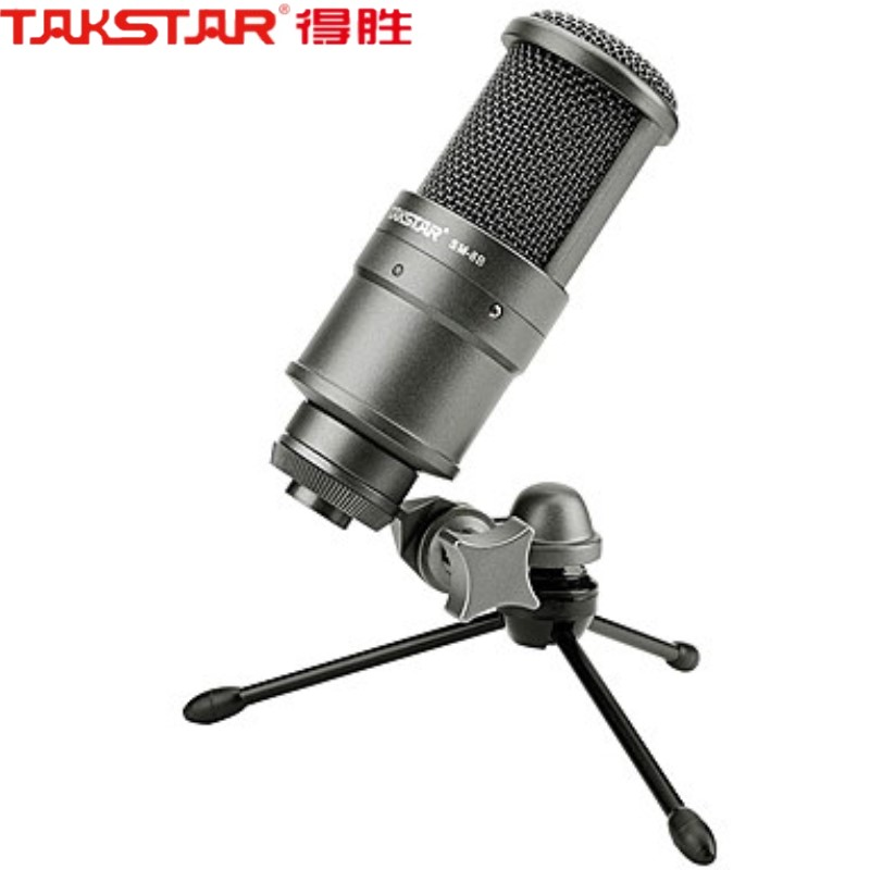 TAKSTAR SM 8B S condenser microphone broadcasting and recording microphone live broadcasting sound singing recording