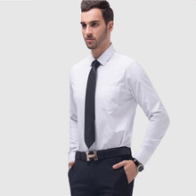 Simple model males wedding ceremony costume shirt vogue good-looking males shirt slim match the Interview feast tuxedo shirt