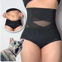 Shapers Women Body Waist Trainer Bodysuit Modeling Belt High Waist Slimming Tummy Control Knickers Corset Shapewear Underwear