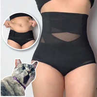 Shapers Women Body Waist Trainer Bodysuit Modeling Belt High Waist Slimming Tummy Control Knickers Corset Shapewear Underwear