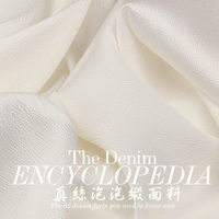 White 21 Mom Heavy Silk Bubbles Pearl Satin Mulberry Silk Fabric Clothing Material