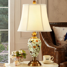 Classical Pastoral European Hand Painted Ceramic Fabric Led E27 Table Lamp For Living Room Bedroom Study H 45/55cm 80-265v 1277