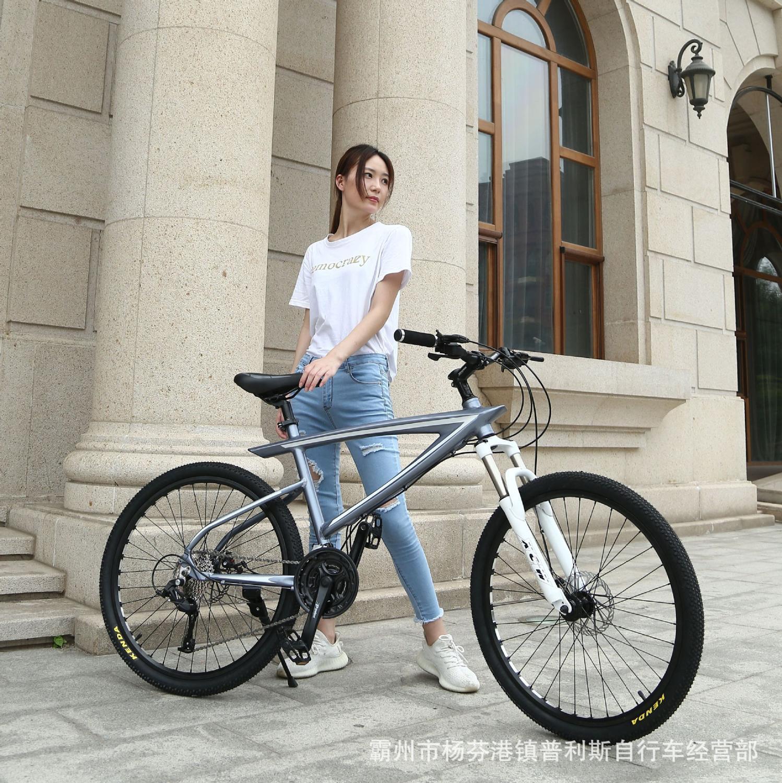 26 Inch Aluminum Alloy Mountain Bike 24 Speed Oil Brake Double Disc Brake Bicycle  Frame Road For Men Women