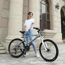26 inch aluminum alloy mountain bike 24 speed oil brake double disc brake bicycle