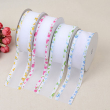 New Lace Webbing Ribbon 3.8cm * 20 Yards Sewing Belt Clothing Shoes Gift Wrapping Material Decorative Accessories