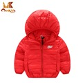 Monkids New 2016 Winter Boy Coat Jacket Trench Thickening Kids Coat Jacket Children Clothing Children's Clothing Warm Down