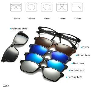 Image 5 - אופנה משקפיים מסגרת גברים נשים עם 5 משקפי שמש קליפ על מגנטי משקפיים מקוטב עבור זכר רב תכליתי משקפי YQ174