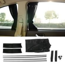 QILEJVS Universal Black Mesh Interlock VIP Car Window Curtain Sunshade Visor UV Block