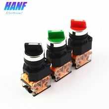 1pcs 22mm Self-lock Selector Switch 1NO1NC 2 Positions Rotary Switches DPST 4 screws 10A400V Power Switch ON/OFF Red Green Black