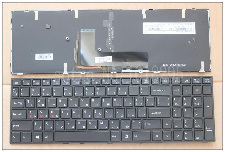 NEW RU Keyboard for Clevo NP8652 NP8650 NP8670 NP8671   Russian Laptop Keyboard  Backlit factory outlets opening film ru ru tea caddy sealed cans italics ru yaoli new ceramics products