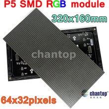 Бесплатная доставка P5 гамма закрытый SMD 3in1 полноцветный модуль дисплея LED доска 320*160 мм 64*32 пикселей для внутреннего видео ТВ стены 2 шт./лот