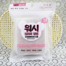 2016 Makeup Wash Flapping Cleansing Face Sponges Korean style Antibacterial Women Natural Material Cosmetic Puff Hot Sale