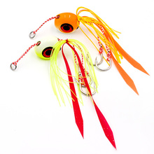 FUNADAIKO metal jig 60g 80g 100g 120g150g Rubbers Snapper Fishing lure Kabura inchiku Madai Jigs slow jigging