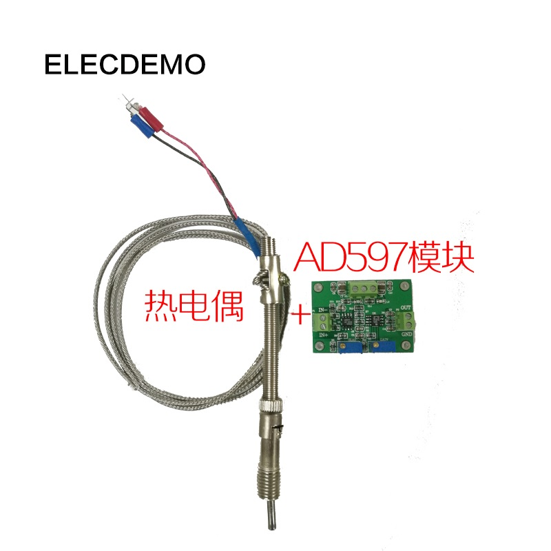 Image 4 - AD597 K type thermocouple amplifier module temperature measurement sensor analog output PLC acquisition-in Demo Board Accessories from Computer & Office
