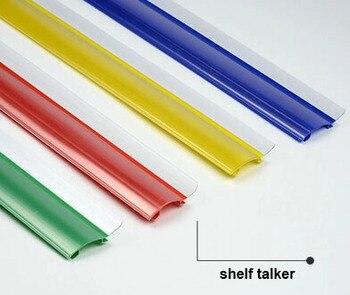 90*4cm Data Strip label holder arc strip shelf protection guard rail POP sign tag banner holder Sign clip strip shelf talker
