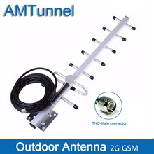 yagi antenna  GSM antenna 11dBi with 5m cable TNC male connector for CDMA800MHz GSM900MHz home telephone cordless phone цена и фото