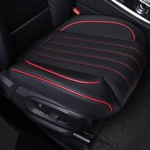 Car Seat Cover Seat Cushions Car pad Car Styling For Nissan X-trail Cefiro teana tiida geniss sylphy livina qashqai bluebird free shipping b5567 9u00a for nissan tiida qashqai le wei sylphy b55679u00a b5567 9u00a