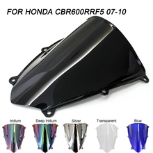 ABS Windscreen For Honda CBR600RR CBR 600RR 2007-2012 Double Bubble Motorcycle Windshield Wind Deflectors 36v electric bike display controller with hall sensor electric bike kit electric bicycle motor