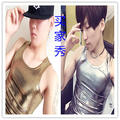 S-XXL ! 2016 New fashion slim Punk men's clothing Dj gold silver Sequin vest tight stretch singer costumes