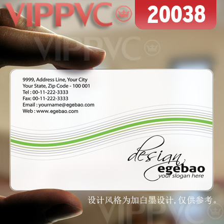 20038 folded business cards - matte faces transparent card thin 0.36mm
