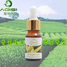 AQISI Green tea Flameless Aroma Humidifier Essential Oil 10ml Rattan Essential Vitalizing Fluid Air Deodorant To Odor body care
