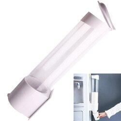 50pcs 종이 컵 홀더 물 디스펜서 컵 홀더 일회용 종이 컵 홀더 자동 컵 커버 5-7.5cm 컵 종이컵홀더