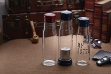 Borosilicate Glass Tea Bottle With/Without Infuser Travel Bottle with Sleeve BPA Free