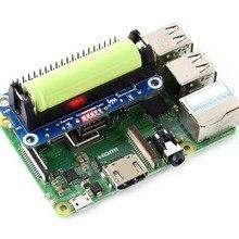 Waveshare Raspberry Pi Li-Ion Батарея шляпа, 5V Регулируемый Выход, двунаправленный Quick Charge