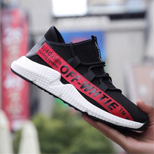 Breathable Ultras Boosts Superstar Sneakers