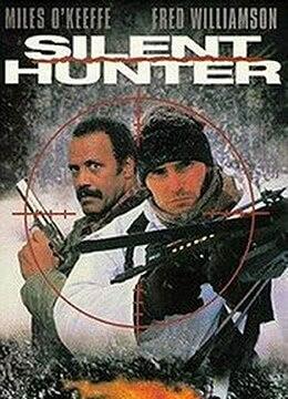 《终极猎杀》1995年美国动作电影在线观看