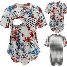 MUQGEW Одежда для беременных для фотосессии женщин беременных Nusring для беременных с коротким рукавом в полоску Цветочная блузка с принтом топы
