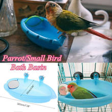 NEW Bird Water Bath Tub For Pet Bird Cage Hanging Bowl Parrots Parakeet Birdbath(China)