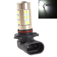 12V 9005 9006 5630 27SMD LEDs White Light Car Reversing Brake Turn Signal Lamp car accessories for Cars Auto Vehicles(China)