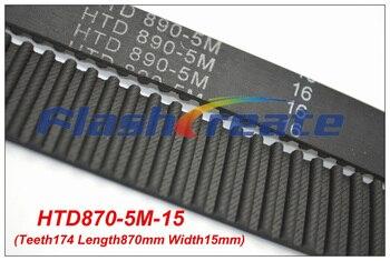 5pcs HTD5M belt 870 5M 15 Teeth=174 Length=870mm Width=15mm 5M timing belt rubber closed-loop belt 870-5M S5M Belt 5M Pulley