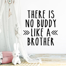 Funny there is no buddy like a brother Wall Sticker Vinyl Wallpaper Home Decor For Kids Room Living Room Home Decoration Decal стоимость