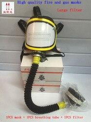 Wysokiej jakości maska gazowa wysokiej H2S wojskowy maska gazowa ogień respirator 3 rodzaje interfejs maska gazowa PC w Maski od Bezpieczeństwo i ochrona na