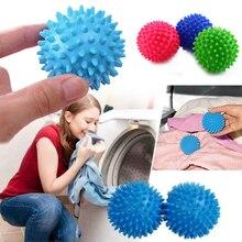 5,5/6,5 см пластиковый шар для стирки белья отлично подходит для более быстрой стирки стиральных шариков