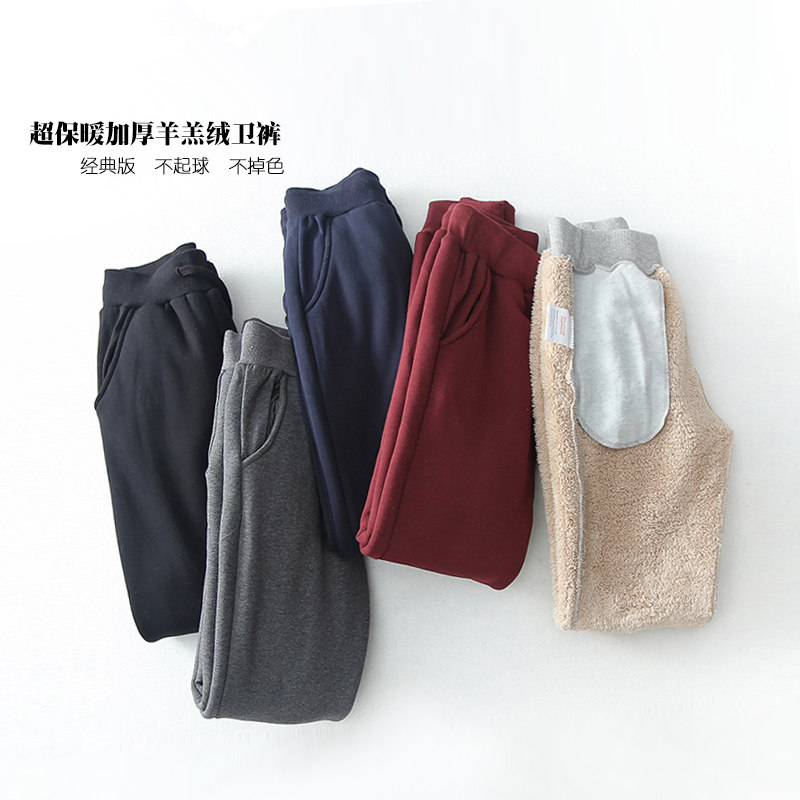 Pants Loose dark Size Grey Warm Cotton High Casual Black With Padded Lambskin Plus Velvet Waist Korean Mujer Mz2043 Dreawse Trouser Harem Blue burgundy Winter gray dark zw6SWAPER