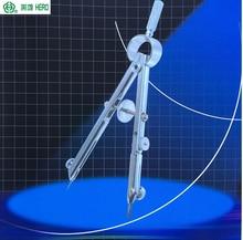 Лучшие Профессиональные инструменты рисования Hero h2031 многофункциональный металлический лук делителя весенние компасы Engineering компасы для школы compasso