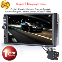 Hippcron Car Radio HD 7 Touch Screen Stereo 2 Din Bluetooth FM ISO Power SD USB Aux Input Mp5 Player No or With Camera