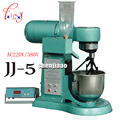 AC 220 v/380 v JJ-5 Бетономешалка типа Бетономешалка цемента мешалка 5L пластиковая Песочная машина